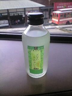 310山陽・山陰.JPG