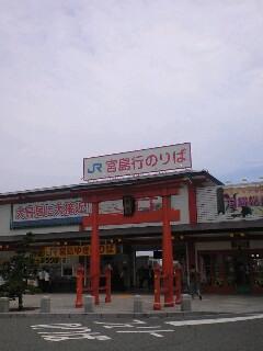 315山陽・山陰.JPG