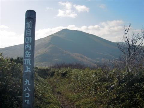 141011-56目国内岳.JPG