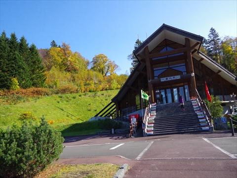 141012-03神居尻山.JPG