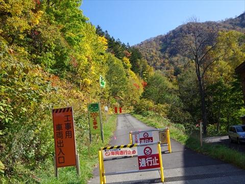 141012-04神居尻山.JPG