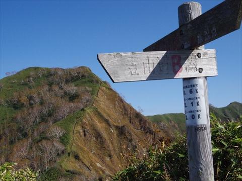 141012-20神居尻山.JPG