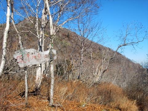 141019-08風不死岳.JPG