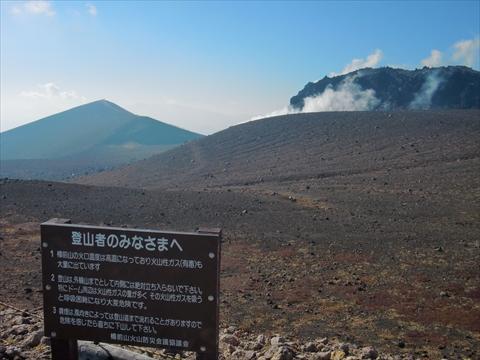 141019-44樽前山.JPG