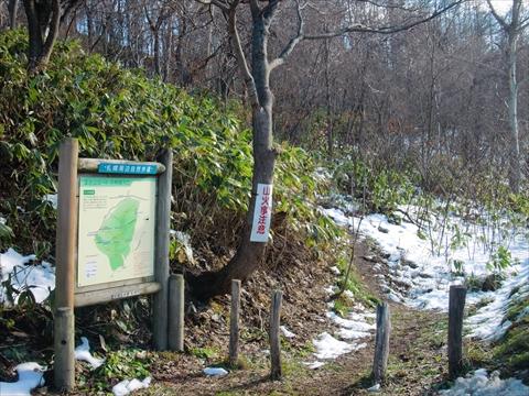 141123-07藻岩山.JPG