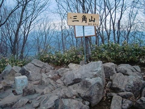 141130-04三角山.JPG