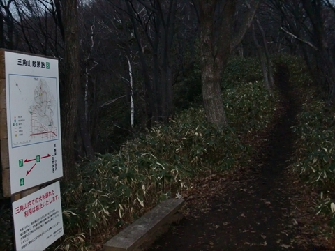 141130-06三角山.JPG