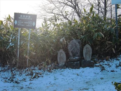 141206-03藻岩山.JPG