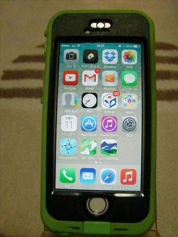 141211 iphone5S.JPG