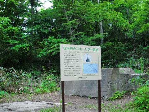 150627-01藻岩山.JPG