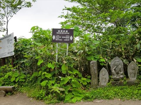 150627-02藻岩山.JPG