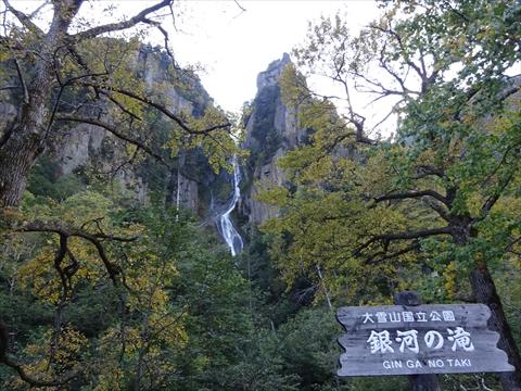 150921-33銀河の滝.JPG