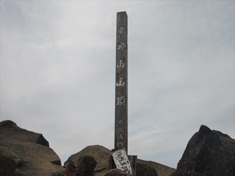 150924-23羊蹄山.JPG
