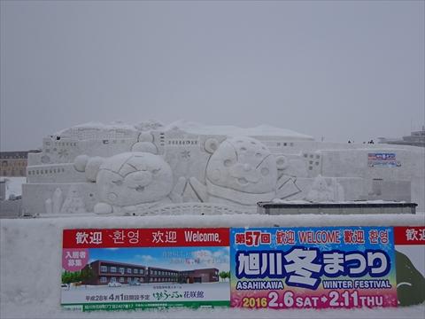 160211-10冬まつり.jpg
