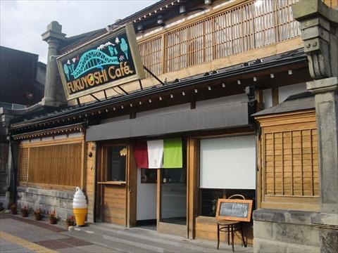 160612-30福吉カフェ.JPG