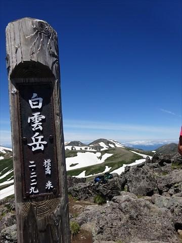 160712-40白雲岳.jpg