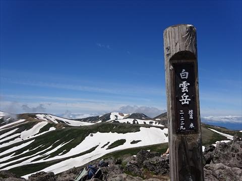 160712-45白雲岳.jpg