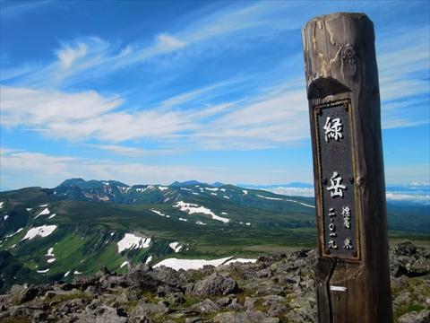 160810-30緑岳.JPG