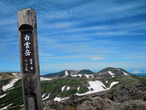 160810-47白雲岳.JPG
