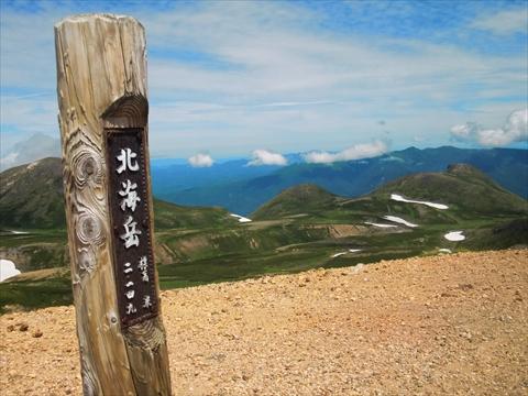 160810-57北海岳.JPG
