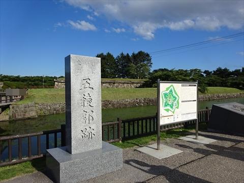 160823-15五稜郭公園.jpg