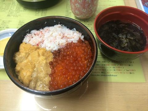 160824-01きくよ食堂.jpg