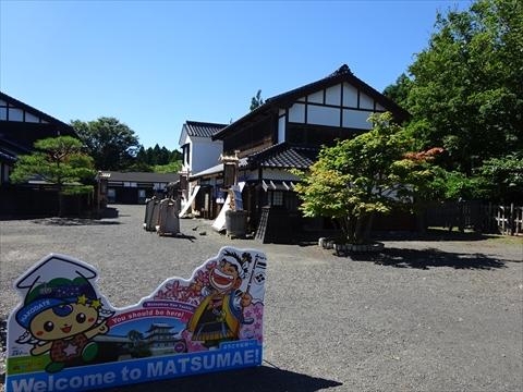 160824-25松前藩屋敷.jpg