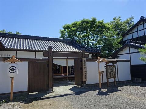 160824-26松前藩屋敷.jpg