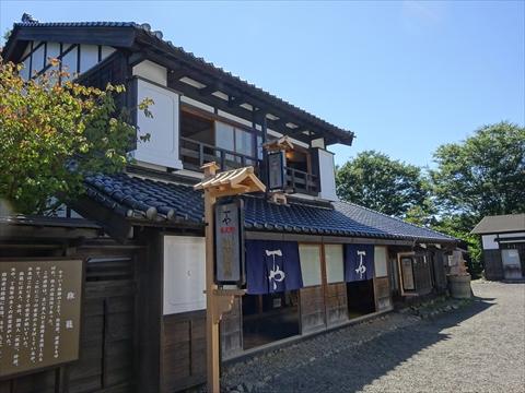 160824-30松前藩屋敷.jpg