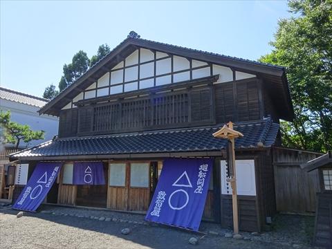 160824-37松前藩屋敷.jpg