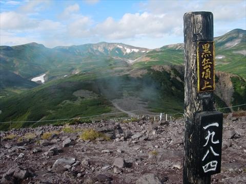 160904-05黒岳.JPG