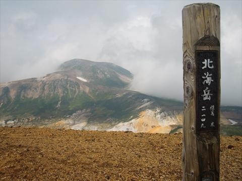 160904-18北海岳.JPG