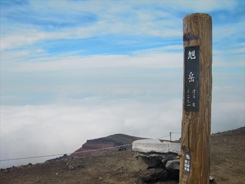160904-26旭岳.JPG