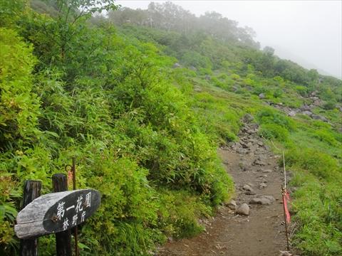 160915-04赤岳.JPG