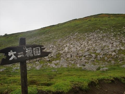 160915-06赤岳.JPG