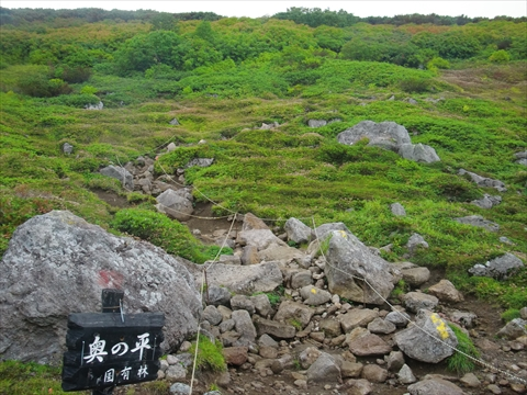 160915-07赤岳.JPG