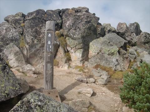 160915-17赤岳.JPG
