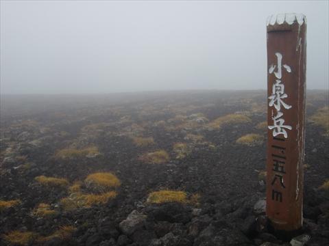 160915-22赤岳.JPG