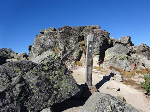 160922-16赤岳山頂.jpg