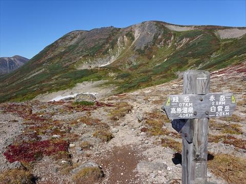 160922-31緑岳へ.jpg