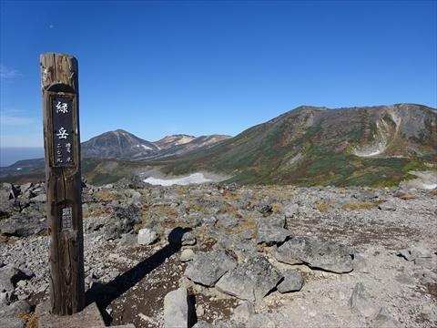 160922-34緑岳山頂.jpg