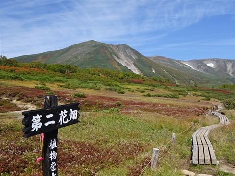 160922-44緑岳.jpg