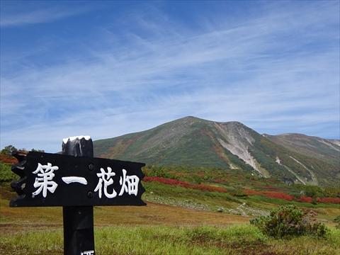 160922-45緑岳.jpg