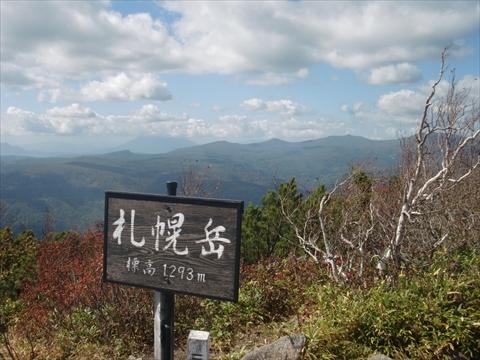 161001-11札幌岳.JPG