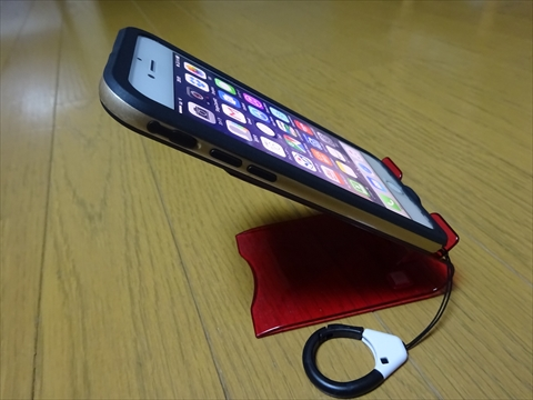170113-2 iPhone.jpg