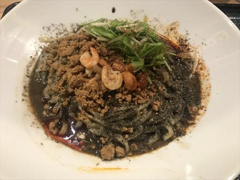 170205-2 175°DENO担担麺.jpg