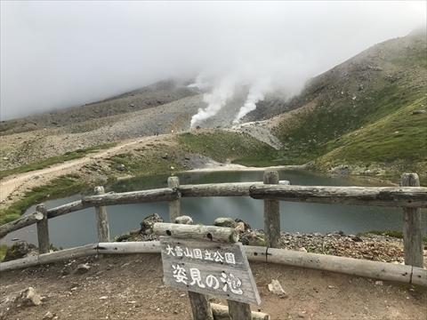 170819-03旭岳.jpg