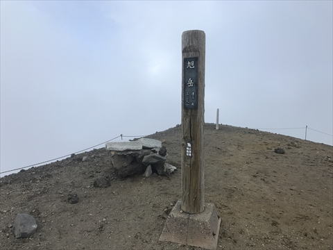 170819-09旭岳.jpg