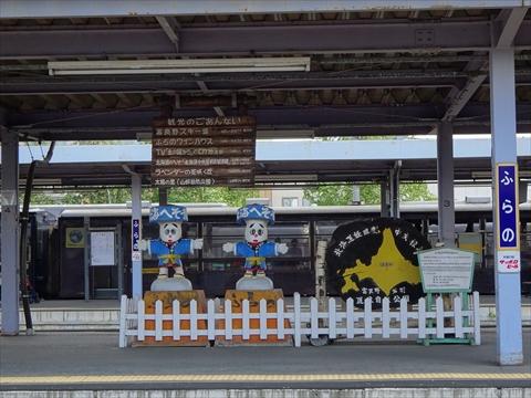 170826-11富良野駅.jpg