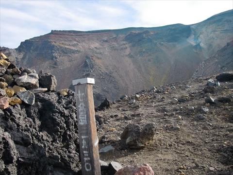 170907-06旭岳.JPG
